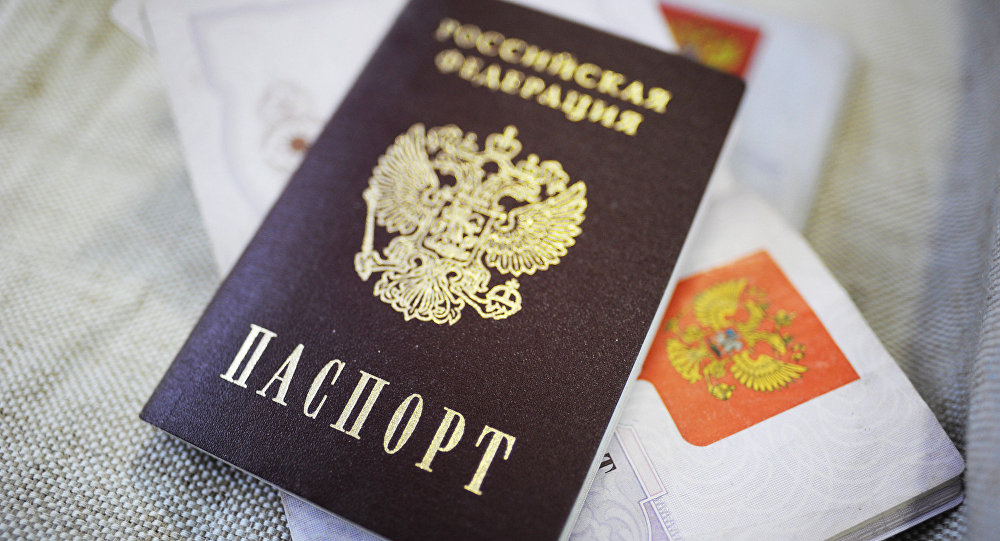 Issued to residents of Donbass Russian passports will be valid only in the Rostov region